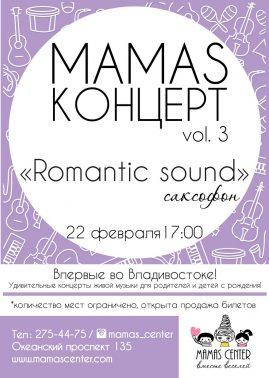 концерт 22 февраля